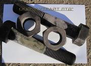 Железнодорожный крепеж: болты,  гайки,  шайбы,  шпильки,  заклепки