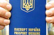 Загранпаспорт в Луганске и Луганской области