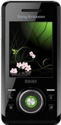 Продам Sony Ericsson S500i