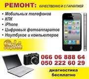 Ремонт мобильных телефонов,  смартфонов с гарантией
