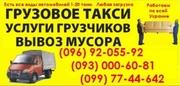перевозка ХОЛОдильник луганск. перевозки КОробки,  холодильника луганск