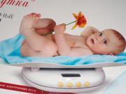 электронные детские весы для новорожденных