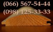 Вагонка деревянная,  блок-хаус,  доска пола