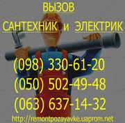 Забилась труба,  канализация Луганск. Не уходит вода в канализации