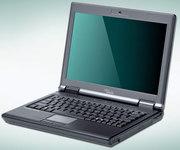 продам Fujitsu-Siemens Esprimo U9200