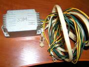 Автомагнитола  Автомобильное электронное  противоугонное устройство