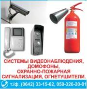 Обеспечение комплексной безопасности объектов любой сложности