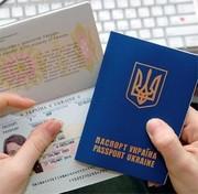 Срочное оформление загранпаспортов в Луганске