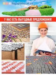Еврозаборы в Луганске по цене производителя