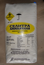 минеральные удобрения,  продам вся Украина,