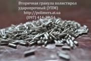 Продажа вторичного полиэтилена низкого давления ПНД 273 в виде гранул