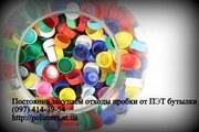 Куплю отходы канистр ПНД,  отходы пластмасс-УПМ,  ПНД,  ПВД,  ПП