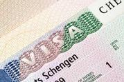 Визы Шенгена. Визовый центр