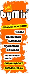 женская одежда,  часы,  аксессуары Луганская область