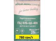 Цемент ПЦ2/Б-Ш 400-780 грн ОПТ. Производство г. Кривой Рог