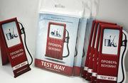 Индикаторный тест некачественного бензина TEST WAY!