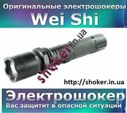 Купить электрошокер,  шокер киев и Украина. Шерхан 1101,  1102 скорпион.