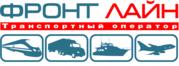 Международная доставка грузов,  багажа,  корреспонденции.