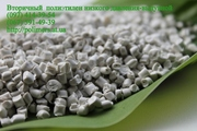 Вторичная гранула,  регранулят полимеров ПЭВД,  ПЭНД,  ПС(HIPS)