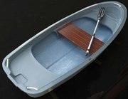 Лодка гребная (гребно-моторная)  стеклопластиковая Лагуна-М