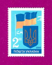 Продам почтовые марки Украины www.PHILATELIST.by
