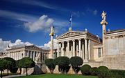 Образование в Европе! Греция!