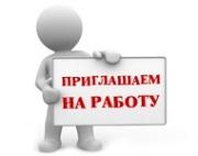 Требуется SEО – специалист по продвижению сайтов