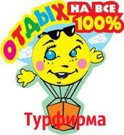 Новинка!!!!Автобусный тур в Грузию из Луганска,  Лисичанска!!