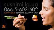 Сашими-доставка суши и пиццы