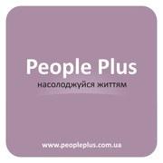 People Plus l Робота для молоді (вік: 17-32р.)