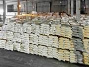 Сахар оптом по 7.90 грн/кг. От производителя. Звони!