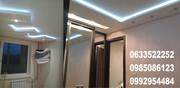 Услуги электрика в Луганске