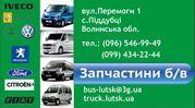 Разборка микроавтобусов ELAN Trucks