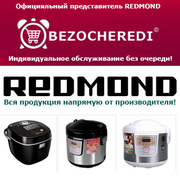 Мультиварки REDMOND