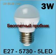 Светодиодные LED лампы бесплатно