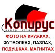 изготавливаем стенды,  таблички,  баннеры и др. Лисичанск