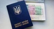 Документы для получения национальной и ШЕНГЕН Польских виз