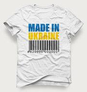Акция! Мужская футболка «Made In Ukraine» только за 129грн.