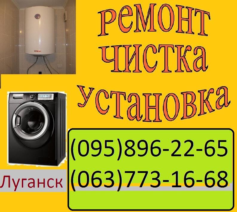 Подать объявление луганск свежие вакансии лобня долгопрудный и