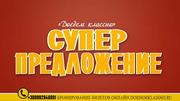пассажирские перевозки из Горловки в Анапу,  Геленджик,  Сочи,  Адлер