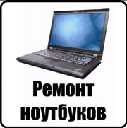 бесплатное объявление газета минск