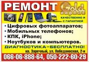 Ремонт мониторов в Луганске.