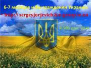 поможем  получить ВНЖ,  ПМЖ,  гражданство Украины