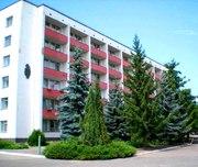 Санаторій - профілакторій «Діброва»
