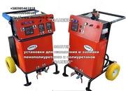 Оборудование для пенополиуретанов ППУ,  высокого и низкого давления