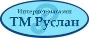 Интернет-магазин торговой марки