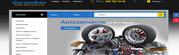 интернет-магазин GrantAvto