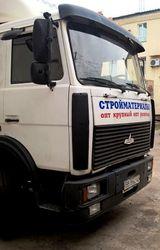 Грузовой(фургон) Маз 533605 на шасси