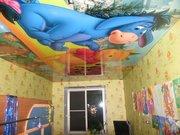 ЧП.Установим быстро и качественно натяжной потолок любой сложности в к