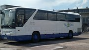 Предлагаем автобусные билеты на рейс Одесса-Варна Солнечный берег.